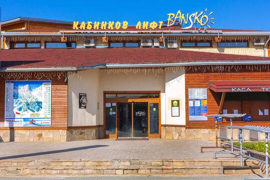 Bulgaria, Bansko gondola ski lift station