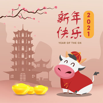 Happy Chinese new year 2021 Ox zodiac. Cute cow character in red costume. Translated: Happy Chinese New Year.