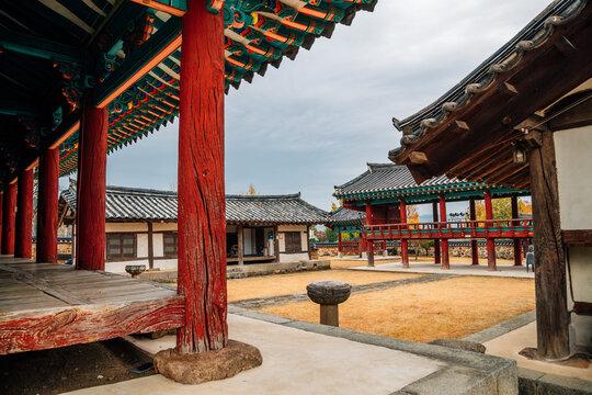 Seoak Seowon, local academy during the Joseon Dynasty in Gyeongju, Korea