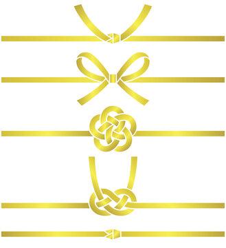 水引 金 祝儀袋 金封や正月飾り セット
