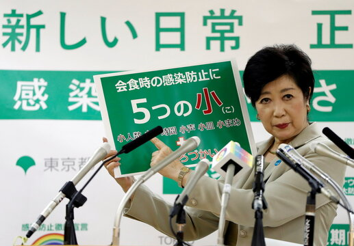 Tokyo Governor Yuriko Koike speaks at a news conference on city's response to the coronavirus disease (COVID-19) outbreak, in Tokyo