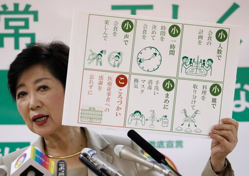 Tokyo Governor Yuriko Koike holds a sign as she speaks at a news conference on city's response to the coronavirus disease (COVID-19) outbreak, in Tokyo
