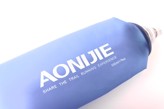 Valencia, Spain - November 18, 2020: Aonijie is a Chinese mountain sports products company.