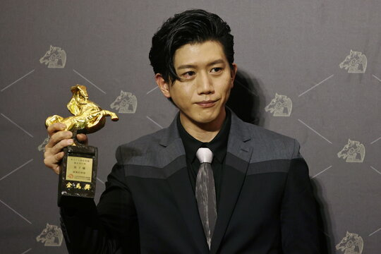 57th Golden Horse Awards - Taipei