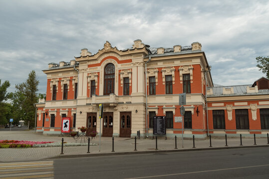 The Pskov drama theatre named after A. S. Pushkin.