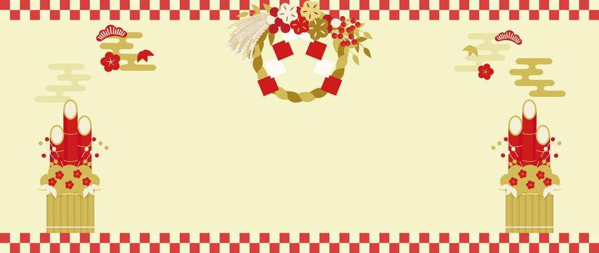 しめ飾り・門松の祝賀背景イメージ