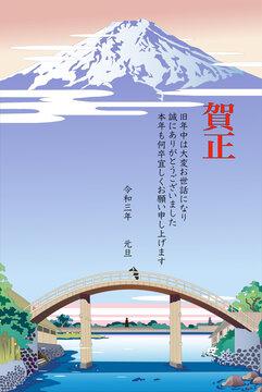 年賀テンプレート、浮世絵風景 富士山と橋