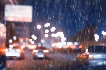 night rain cars lights / autumn road in the city, traffic October on the highway, dark evening traffic jams Fotomurales