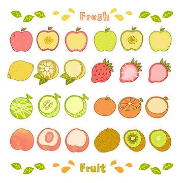 8種類のカラフルなフルーツの主線付きベクターイラストセット(全体&断面)