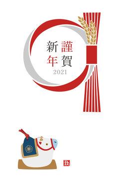 2021年丑年 おしゃれなしめ飾りと牛の置物の年賀状