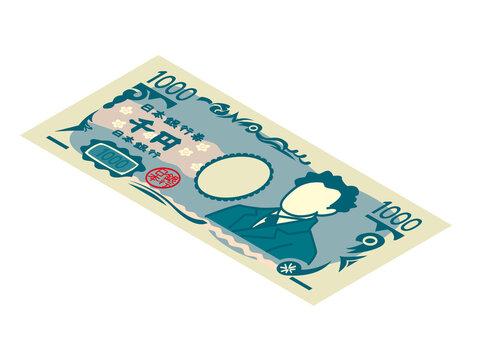 千円札(日本のお金)