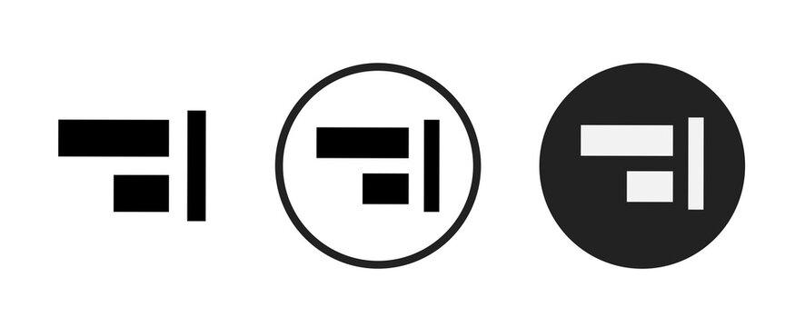 align right icon symbol vector illustration set