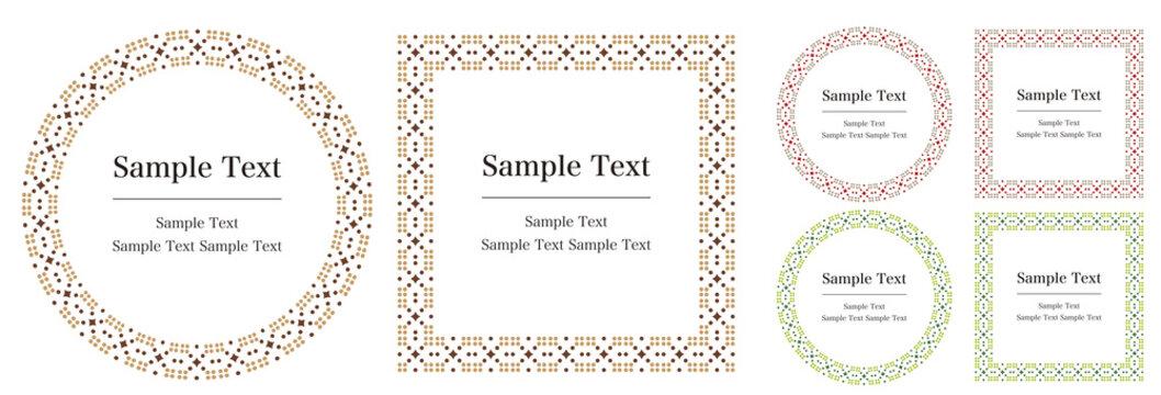 飾り罫、囲み罫(タイトル、見出し、パッケージなどに使える装飾用ベクターデータ)