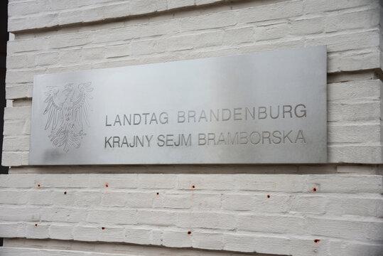 Potsdam, Brandenburg, Germany - September 24, 2019:  The Landtag of Brandenburg in Potsdam, Germany - Brandenburg state Parliament is the unicameral legislature of the state of Brandenburg in Germany