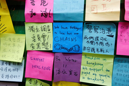 """A mini """"Lennon wall"""" of colourful Post-it notes in support of Hong Kong's democracy movement is seen at a venue in Hong Kong"""