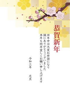 年賀状、和風な格子模様の背景に梅の花_02