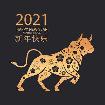 chinese calendar for new year of ox bull buffalo icon zodiac sign for greeting card flyer invitation poster vector illustration