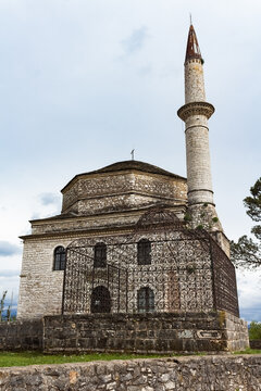 Fethiye Mosque, with the Tomb of Ali Pasha