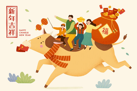 Cute hand drawn CNY illustration
