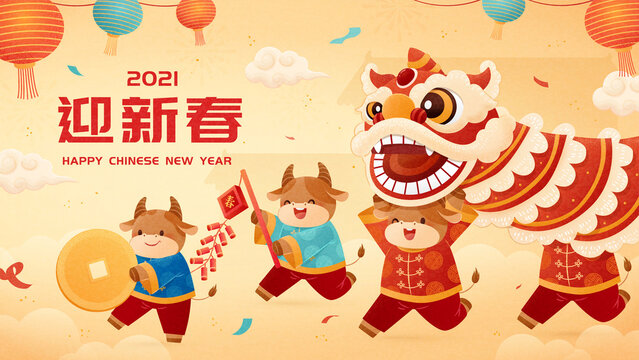 2021 CNY lion dance illustration