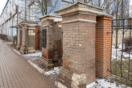 The gate of the house in which Anton Chekhov lived in 1883-1884, Istra, Moscow region, Russian Federation, February 29, 2020