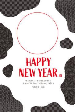2021 丑年 年賀状 フォトフレーム 牛柄