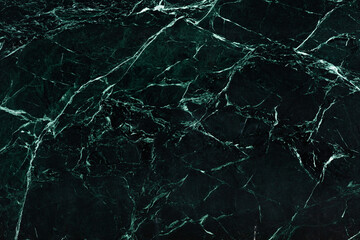 Imperial Green - polished dark marble stone slab, texture for perfect interior, background or other design project.