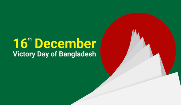Victory Day of Bangladesh, 16 December, National Martyrs' Memorial, national memorial