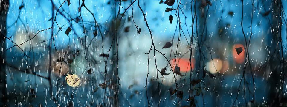 abstract rain background park gloomy drops, seasonal concept sad