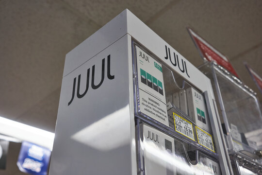 Hilo, Hawaii, USA - Dec 3, 2019: Juul electronic cigarettes and pods are seen on display in a local supermarket in Hilo.
