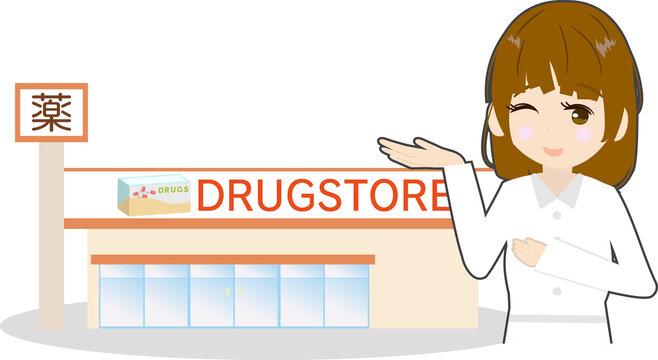 ドラッグストアと可愛い薬剤師のイラスト