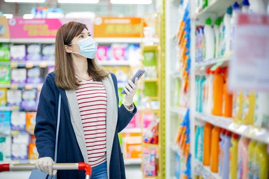 homemaker buy cleaning supplies