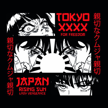 """Japanese slogan with manga face Translation: """"Lady Vengeance."""" Vector design for t-shirt graphics, banner, fashion prints, slogan tees, stickers, flyer, posters and other creative uses"""
