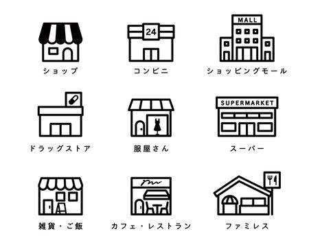 色々なお店のアイコンのセット/ショップ/建物/イラスト/カフェ/コンビニ/モール/スーパー