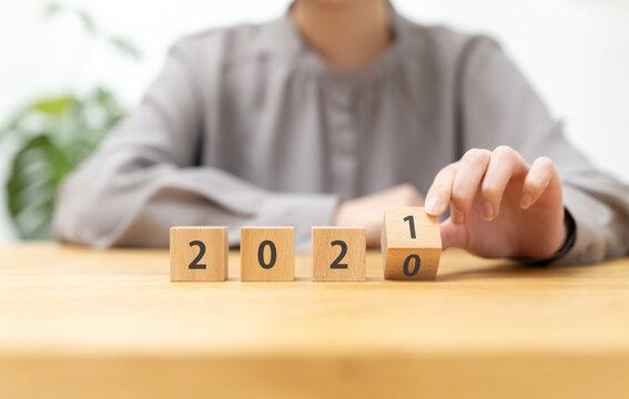 2020・2021