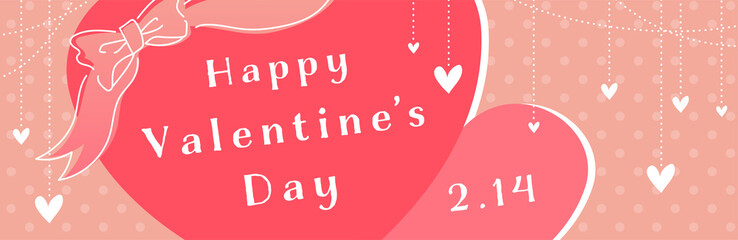 valentine バレンタイン ハート バナー 横長 POP
