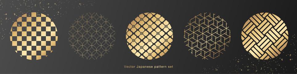 和柄素材 伝統模様 パターン セット 和柄