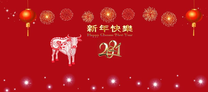 Happy chinese new year 2021 greeting card on red background