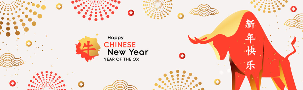 Chinese New Year 2021 banner design, poster or greeting card, header for website. Chinese zodiac Ox symbol. Hieroglyphics mean wishes of a Happy New Year and symbol of the Year of the Ox.