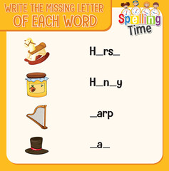 Write the missing letter of each word worksheet for children