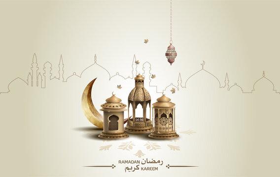 islamic greeetings ramadan kareem card design with crescent and beautiful lanterns