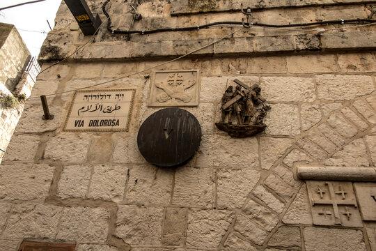 Way of the Cross in Jerusalem, Israel. Station V