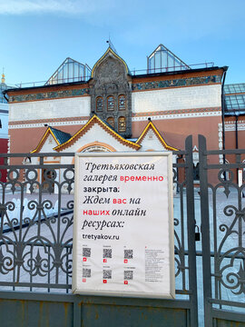 Moscow, Russia, December, 06. 2020. Announcement of the closure of the Tretyakov Gallery to the public during the coronavirus pandemic in Moscow