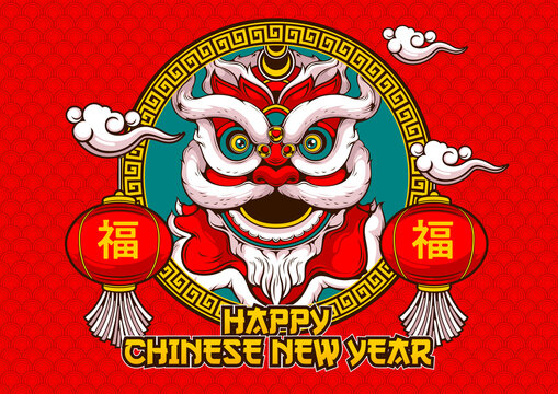 Happy Chinese new year, lion dance head, illustration Comic Images style.
