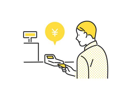 クレジットカードでキャッシュレス決済をする男性のイラスト素材
