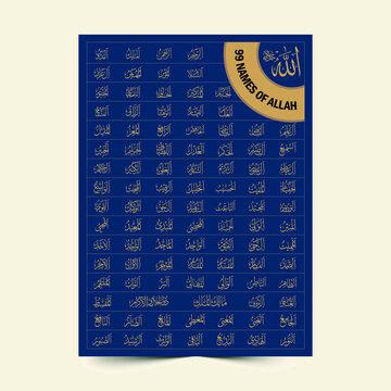 99 Names of Allah asmaul husna poster