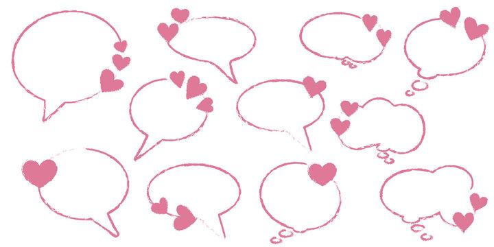 Communication concept. Speech bubble with pink heart symbol decorations. Vector illustration. ハートデコレーションの吹き出し、吹き出しイラスト、ハートイラスト、吹き出しハートイラスト、コミュニケーション
