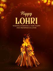 illustration of Happy Lohri holiday background for Punjabi festival