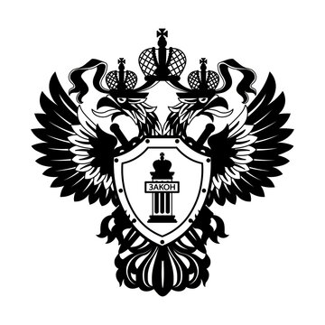 State Emblem Of the Prosecutor's Office of Russia