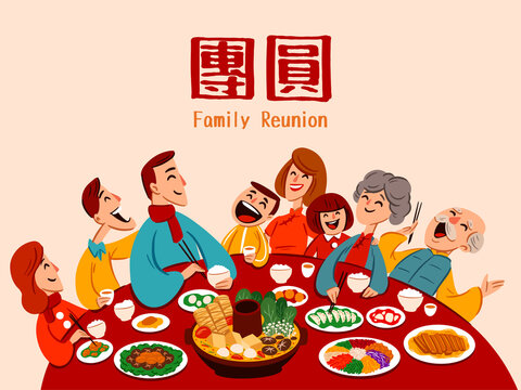 Asian Chinese festival family reunion dinner on plain background.